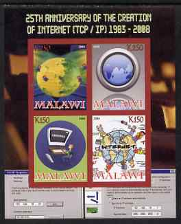 Malawi 2008 Internet 25th Anniversary imperf sheetlet containing 4 values unmounted mint