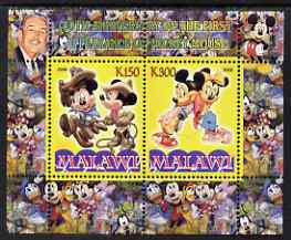 Malawi 2008 Disney - 80th Anniversary of Mickey Mouse perf sheetlet #4 containing 2 values unmounted mint
