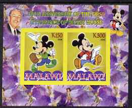 Malawi 2008 Disney - 80th Anniversary of Mickey Mouse imperf sheetlet #2 containing 2 values unmounted mint