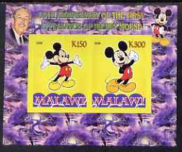 Malawi 2008 Disney - 80th Anniversary of Mickey Mouse imperf sheetlet #3 containing 2 values unmounted mint, stamps on disney