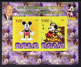 Malawi 2008 Disney - 80th Anniversary of Mickey Mouse imperf sheetlet #5 containing 2 values unmounted mint