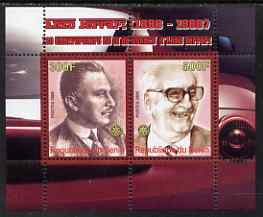 Benin 2008 Enzo Ferrari - 120th Birth Anniversary perf sheetlet #1 containing 2 values with Rotary unmounted mint