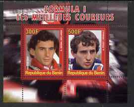 Benin 2008 Formula 1 - Great Drivers perf sheetlet #2 containing 2 values (A Senna & A Prost) unmounted mint