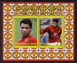 Benin 2008 Football Stars perf sheetlet #2 containing 2 values (Cristiano Ronaldo) unmounted mint