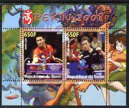 Benin 2007 Beijing Olympic Games #17 - Table Tennis perf s/sheet containing 2 values (Wang Liqin &Waldner with Disney characters in background) unmounted mint