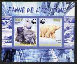 Benin 2008 WWF - Arctic Fauna, Owls & Bears imperf sheetlet containing 2 values unmounted mint