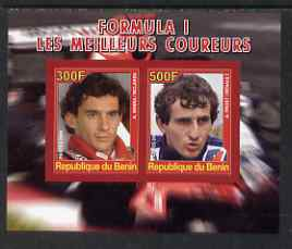 Benin 2008 Formula 1 - Great Drivers imperf sheetlet #2 containing 2 values (A Senna & A Prost) unmounted mint