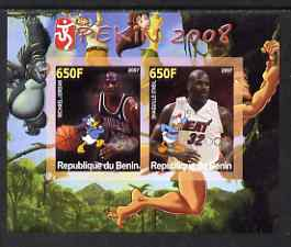 Benin 2007 Beijing Olympic Games #20 - Basketball imperf s/sheet containing 2 values (Jordan & O'neil with Disney characters in background) unmounted mint