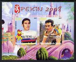 Benin 2007 Beijing Olympic Games #19 - Cycling imperf s/sheet containing 2 values (Merckx & Hinault with Disney characters in background) unmounted mint