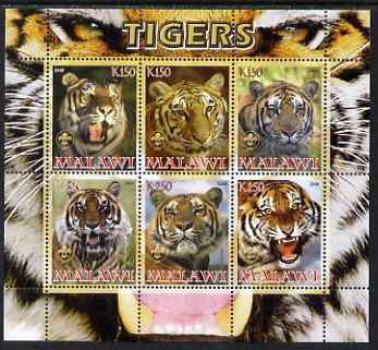 Malawi 2008 Tigers perf sheetlet containing 6 values unmounted mint