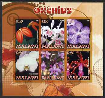 Malawi 2008 Orchids imperf sheetlet containing 6 values unmounted mint