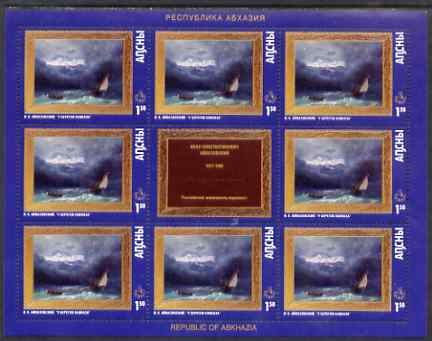 Abkhazia 1999 Ivan Konstantinovich Aivazovsky (artist 1817-1900) perf sheetlet of 9 containing 8 stamps & label unmounted mint