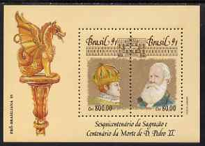 Brazil 1991 Coronation 150th Anniversary & Death of Pedro II perf m/sheet unmounted mint, SG MS 2511
