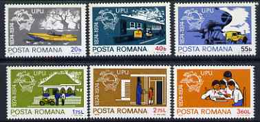 Rumania 1974 Universal Postal Union perf set of 6 unmounted mint, SG 4075-80