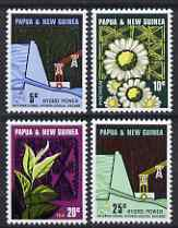 Papua New Guinea 1967 Laloki River Hydro-Electric Scheme perf set of 4 unmounted mint SG 113-16