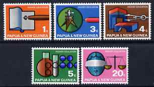 Papua New Guinea 1967 Higher Educatione perf set of 5 unmounted mint SG 104-8