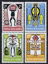 Papua New Guinea 1966 Folklore - Elema Art (1st series) set of 4 unmounted mint, SG 93-6