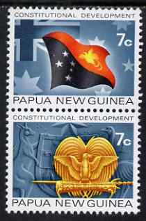 Papua New Guinea 1971 Constitutional Developments perf set of 2 (se-tenant pair) unmounted mint, SG 212-3