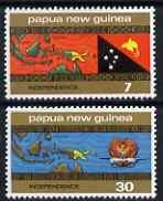Papua New Guinea 1975 Independence perf set of 2 unmounted mint, SG 294-5