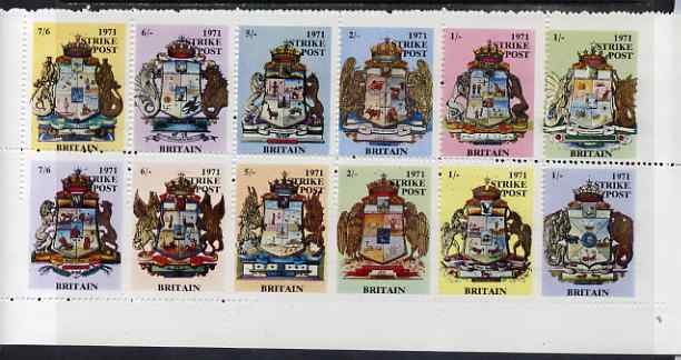 Cinderella - Great Britain 1971 Strike Post sheetlet containing 12 values 1s to 7s6d arranged in 2 rows of 6, partially perforated (last two labels imperf with margin) unmounted mint