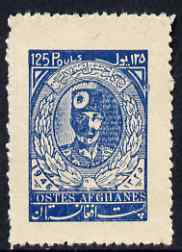 Afghanistan 1946 28th Independence Day 125p blue (Nadir Shah) without gum, SG 294