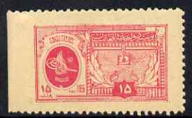 Afghanistan 1928 9th Anniversary 10p rosine (Kings Crest) unmounted mint SG 191a