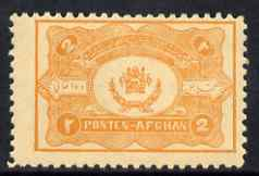 Afghanistan 1928 Parcel Post 2a orange unmounted mint SG P192