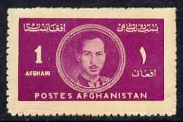 Afghanistan 1939-47 Mohamed Zahir Shah 1a bright purple unmounted mint SG 276