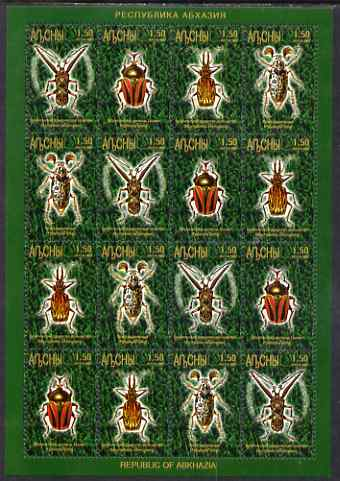 Abkhazia 1999 Beetles #2 perf sheetlet of 16 containing 4 sets of 4 arranged alternatively in rows, unmounted mint