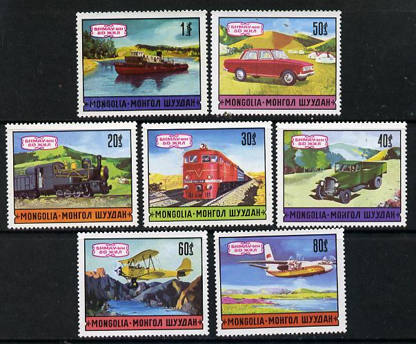 Mongolia 1971 50 Years of Transport perf set of 7 unmounted mint, SG 616-22