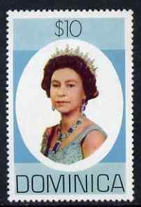 Dominica 1975-78 Queen Elizabeth II $10 unmounted mint SG 507 (gutter pairs or blocks pro-rata)