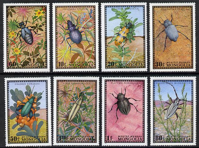 Mongolia 1972 Insects perf set of 8 unmounted mint, SG 660-67