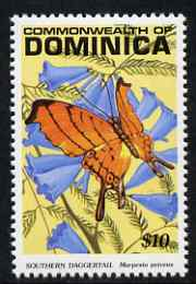 Dominica 1991 Butterflies $10 Southern Daggertail unmounted mint SG 1493, stamps on butterflies