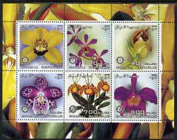 Somalia 2003 Orchids perf sheetlet containing 6 values each with Rotary Logo, unmounted mint