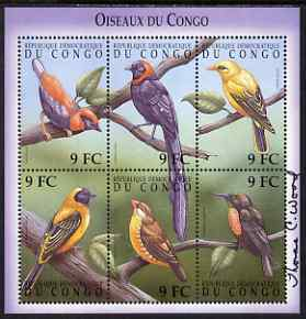 Congo 2000 Birds perf sheetlet #1 containing 6 values signed by Thomas C Wood the designer unmounted mint, SG MS 1617a