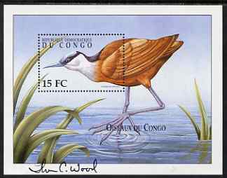 Congo 2000 Birds (Jacana) perf m/sheet signed by Thomas C Wood the designer unmounted mint SG MS 1617c