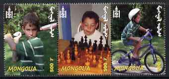 Mongolia 2002 Children & Sport perf set of 3 values unmounted mint, SG 2991-3