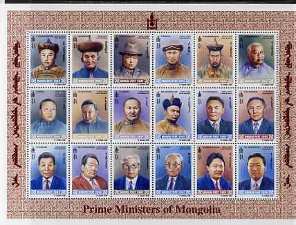 Mongolia 1998 Prime Ministers perf sheetlet containing 18 values unmounted mint, SG 2698-2715