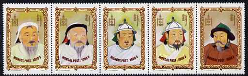 Mongolia 1997 Khans of the Mongolian Empire perf set of 5 unmounted mint, SG 2619-23