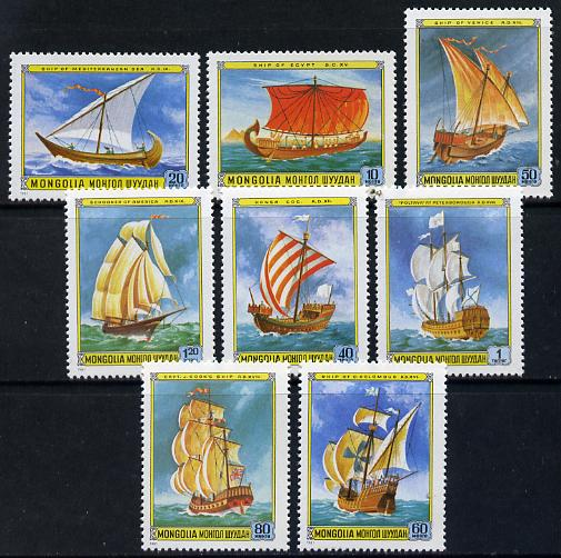 Mongolia 1981 Sailing Ships set of 8 unmounted mint, SG 1367-74