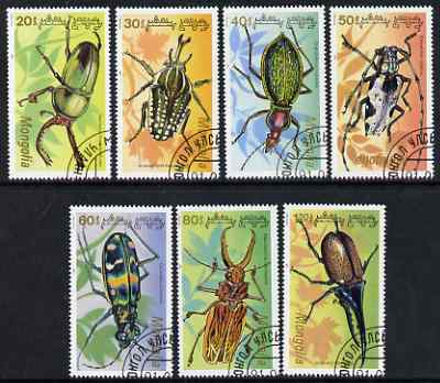 Mongolia 1991 Beetles perf set of 7 values fine cds used, SG 2218-24