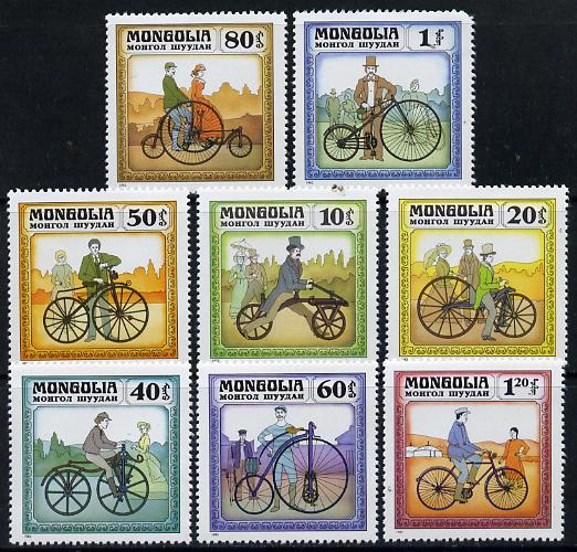 Mongolia 1982 History of the Bicycle perf set of 8 unmounted mint, SG 1430-37