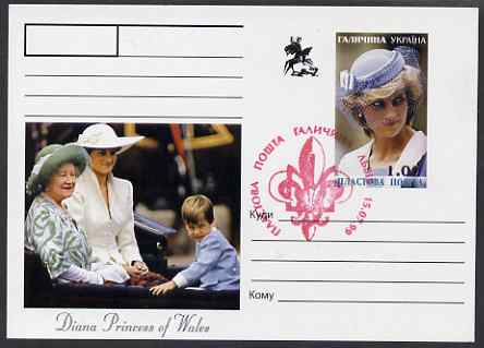 Galicia Republic 1999 Princess Diana #02 postal stationery card fine used (Princess Di in white with Queen Mum in green)
