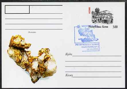 Komi Republic 1999 Minerals #6 postal stationery card very fine used with special cancel