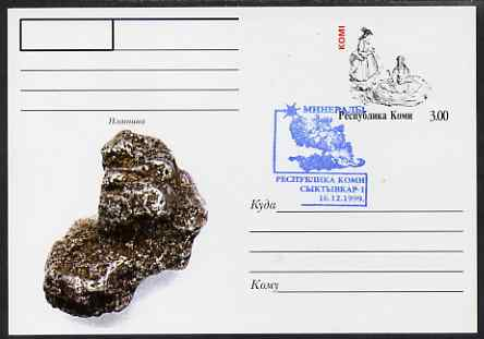 Komi Republic 1999 Minerals #8 postal stationery card very fine used with special cancel