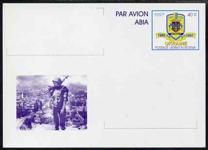 Ukraine 1997 40c postal stationery card showing soldier (without inscriptions) very fine unused
