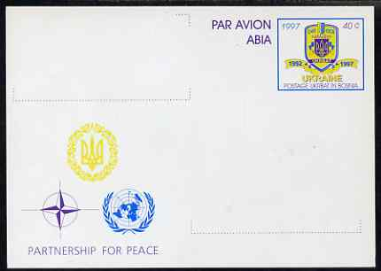 Ukraine 1997 40c postal stationery card showing United Nations logo & Partnership for Peace (without inscriptions) very fine unused