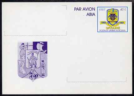 Ukraine 1997 40c postal stationery card showing various Heraldic icons very fine unused