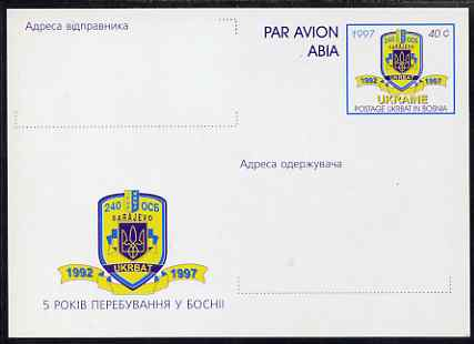 Ukraine 1997 40c postal stationery card showing 5th Anniversary Symbol (with inscriptions for sender and Addressee) very fine unused