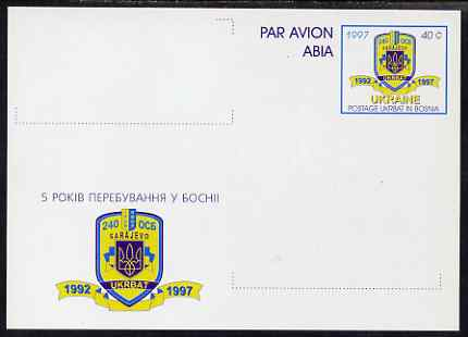 Ukraine 1997 40c postal stationery card showing 5th Anniversary Symbol (without inscriptions) very fine unused